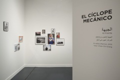 el-Frente_barcelona_02